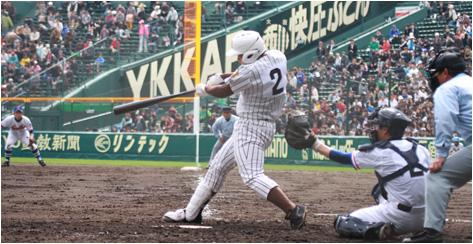 【春のセンバツ 】国士舘高校野球部のメン …